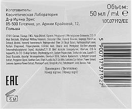 Увлажняющий крем для кожи, успокаивающий раздражения - Lirene Sensitive and Allergic Skin Soothing Moisturizing Cream SPF 5 — фото N2