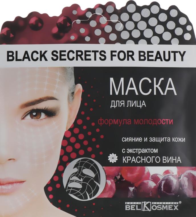 "Маска для лица ""Формула молодости"" с экстрактом красного вина - BelKosmex Black Secrets For Beauty Red Wine Mask"