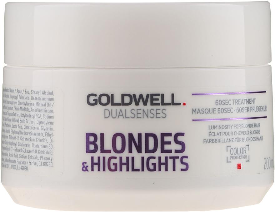 Маска для осветленных и мелированных волос - Goldwell Dualsenses Blondes & Highlights 60sec Treatment