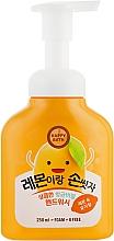 Духи, Парфюмерия, косметика Жидкое мыло для рук с экстрактом лимона - Happy Bath Bubble Hand Wash Lemon