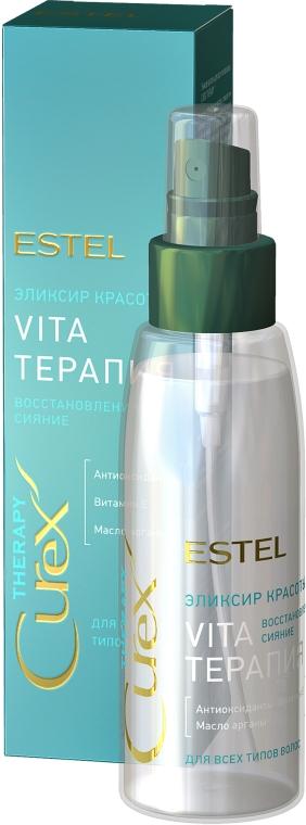 Эликсир красоты - Estel Professional Curex Therapy Elixir