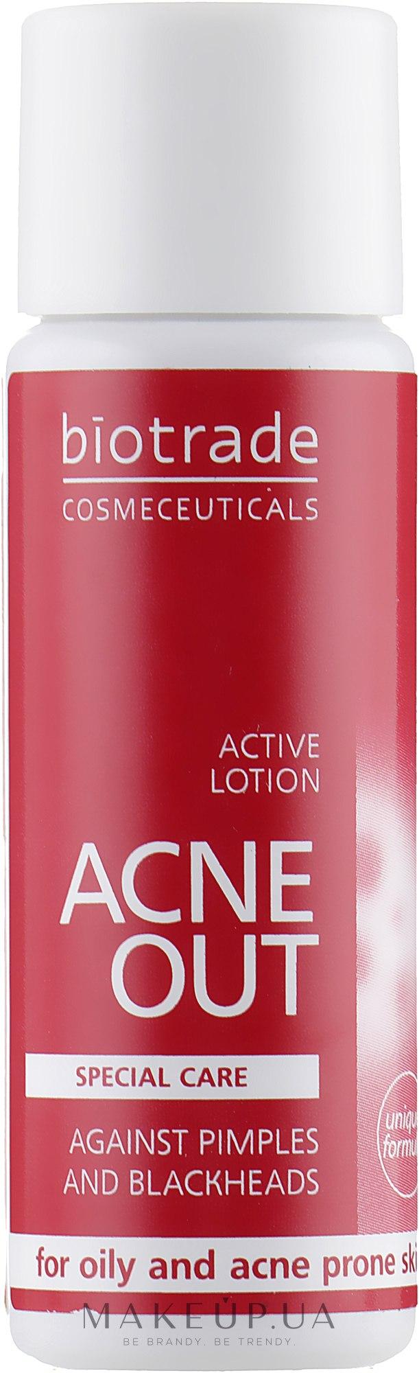 Активный антибактериальный лосьон для жирной и проблемной кожи - Biotrade Acne Out Active Lotion (мини) — фото 15ml