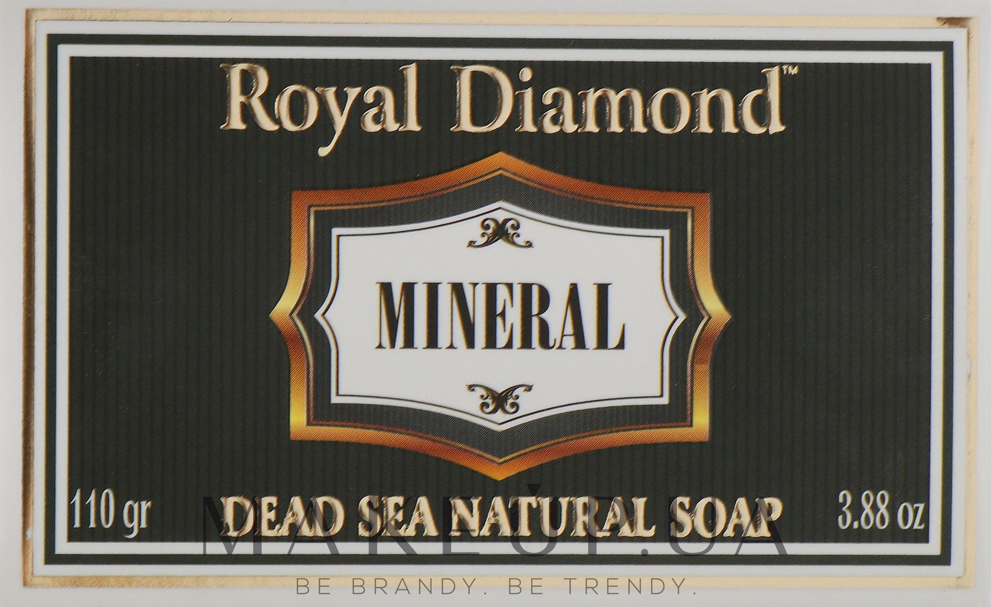 """Мыло """"Арома"""" минеральное - Aroma Dead Sea Soap — фото 110g"""