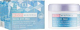 Духи, Парфюмерия, косметика Маска для лица - Estel Beauty Skin Lab Winteria