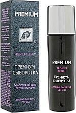 Духи, Парфюмерия, косметика Премиум сыворотка против морщин - Эксклюзивкосметик Premium Serum