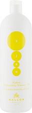 Духи, Парфюмерия, косметика Увлажняющий крем- гель для душа с ароматом мандарина - Kallos Cosmetics KJMN Moisturizing Shower Gel