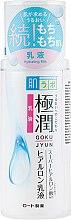 Парфумерія, косметика Гіалуронове молочко-емульсія - Hada Labo Gokujyun Hydrating Milk