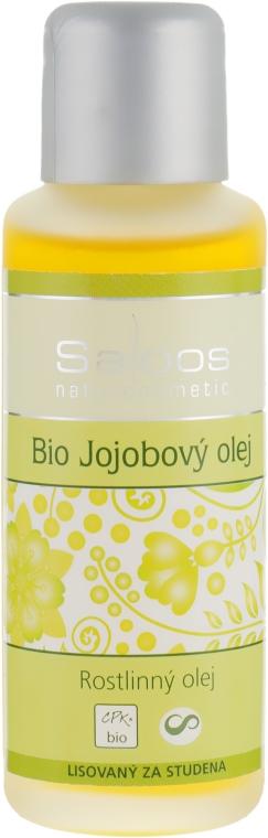 Растительное органическое масло жожоба - Saloos Vegetable Organic Oil