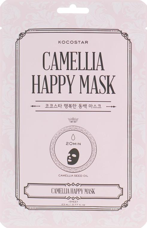 Увлажняющая маска для лица - Kocostar Camellia Happy Mask