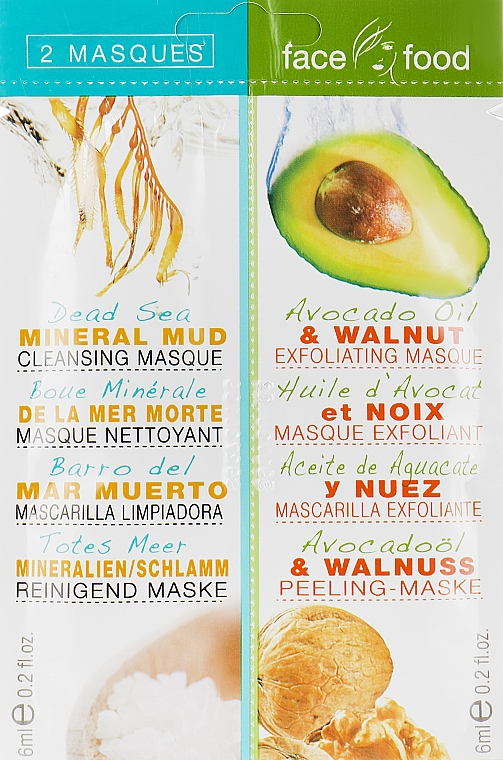 Маска для лица - 7th Heaven Face Food Dead Sea Mineral Avocado Oil & Walnut