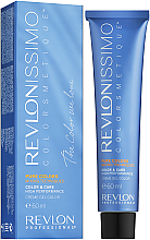 Духи, Парфюмерия, косметика УЦІНКА Красители для смешивания и коррекции цвета - Revlon Professional Revlonissimo NMT Pure Colors *