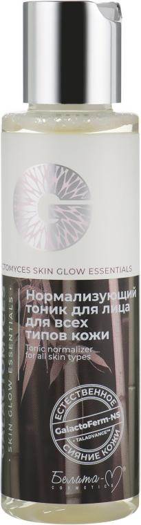 Нормализующий тоник для лица для всех типов кожи - Белита-М Galactomyces Skin Glow Essentials