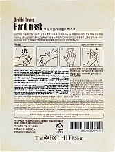 Тканевая маска для рук - The Orchid Skin Orchid Flower Hand Mask Sheet — фото N2