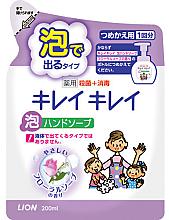 Духи, Парфюмерия, косметика Жидкое мыло-пена для рук с цветочным ароматом - Lion KireiKirei (сменный блок)
