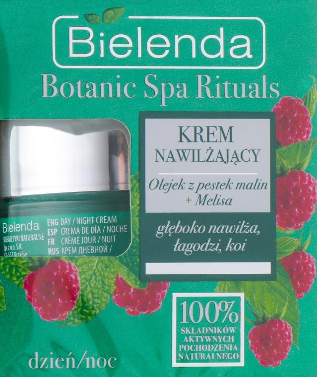 Увлажняющий крем для лица с мелиссой - Bielenda Botanic SPA Rituals Cream
