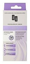 Духи, Парфюмерия, косметика 3-этапная процедура против морщин - AA Cosmetics Professional Treatment Antiwrinkle Filler 3steps