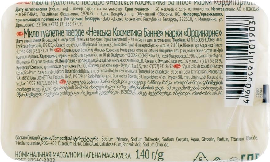 """Мило туалетне """"Банне"""" - Невская Косметика — фото N2"""