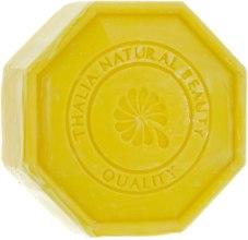 Духи, Парфюмерия, косметика Натуральное мыло с экстрактом фисташек - Thalia Terebinth Natural Skin Soap