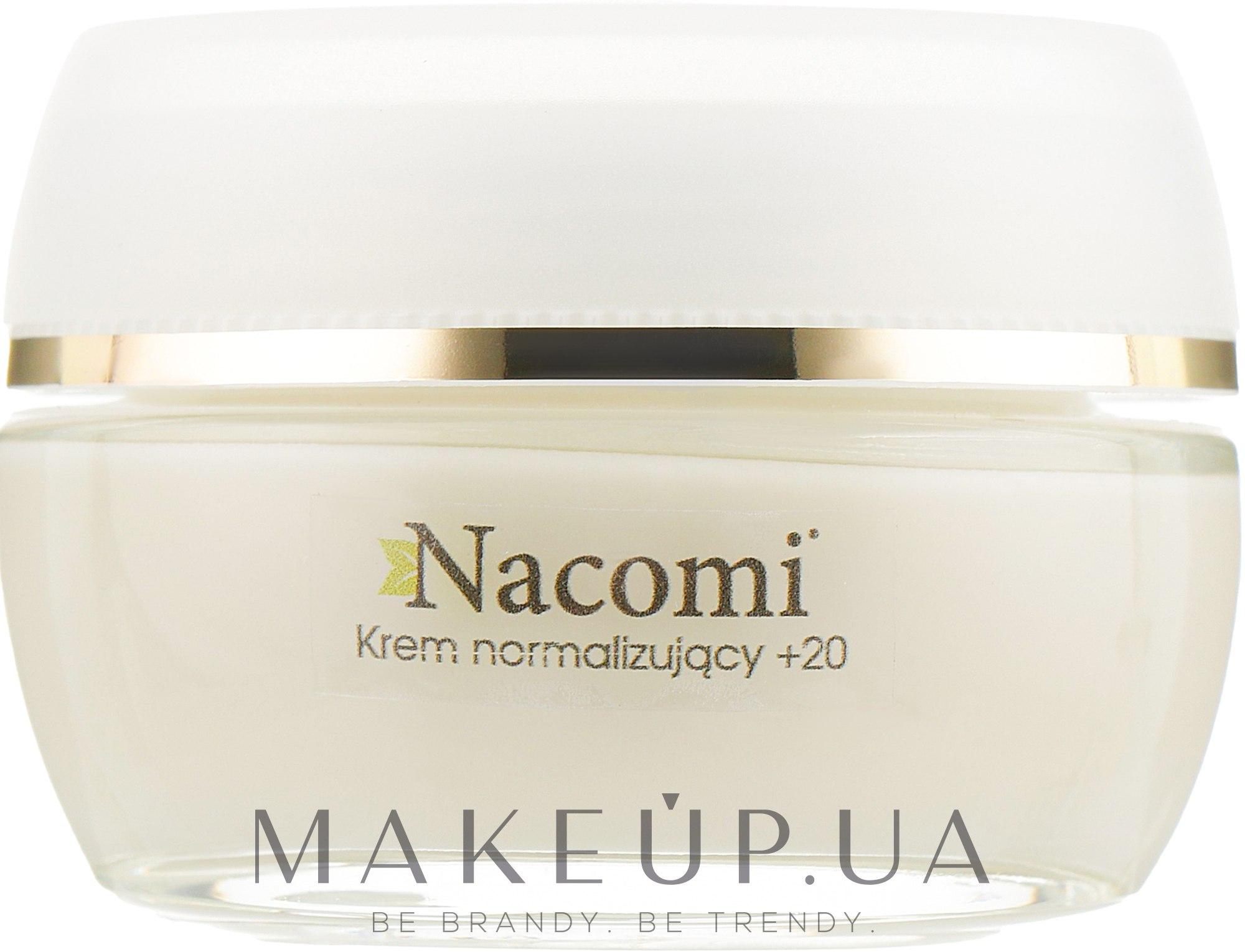 Дневной крем для лица - Nacomi Normalizing Cream 20+ — фото 50ml