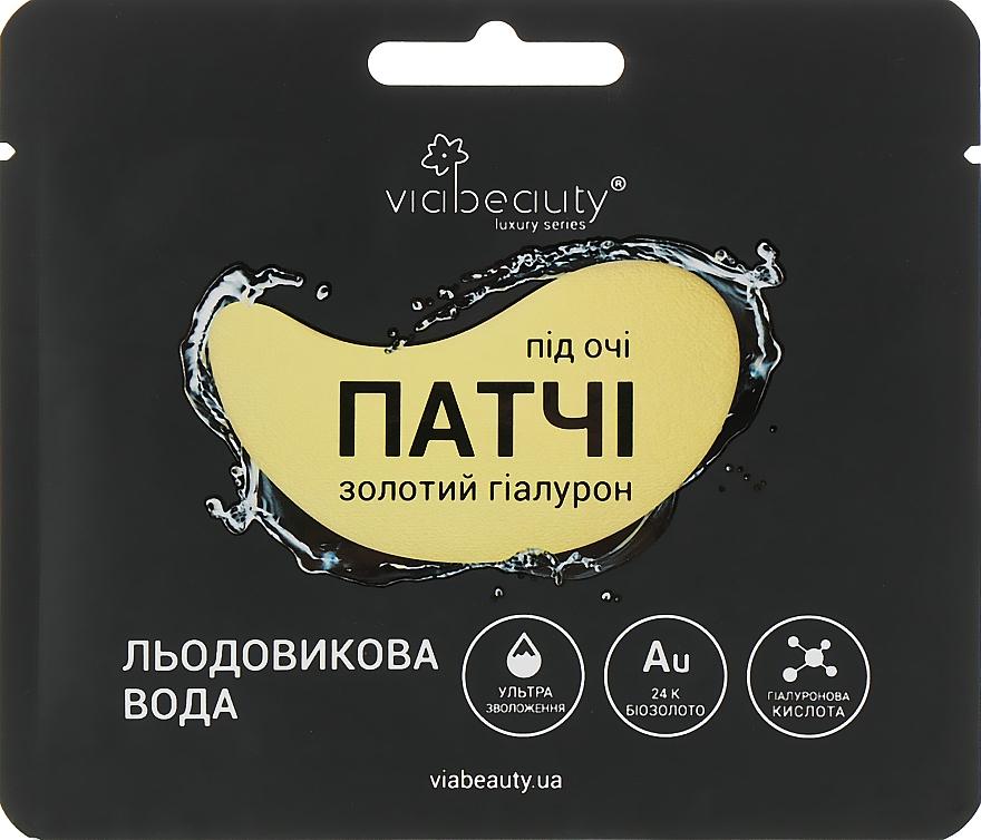 "Патчи под глаза ""Золотой гиалурон"" - Via Beauty"