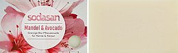 "Духи, Парфюмерия, косметика Мыло-крем для лица ""Almond"" - Sodasan Cream Almond Soap"
