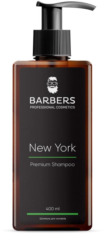 Шампунь для мужчин тонизирующий - Barbers New York Premium Shampoo