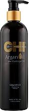 Парфумерія, косметика Відновлюючий шампунь - CHI Argan Oil Plus Moringa Oil Shampoo