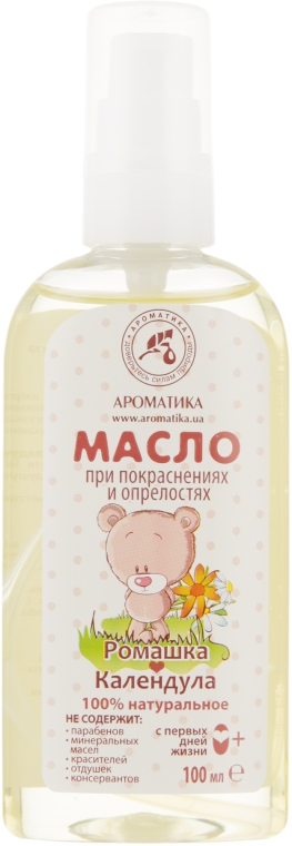 "Детское масло при покраснениях и опрелостях ""Ромашка+Календула"" - Ароматика"