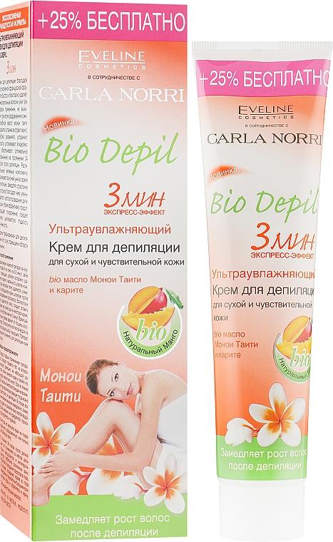 """Крем для депиляции для сухой и чувствительной кожи """"Ультраувлажняющий"""" - Eveline Cosmetics"""