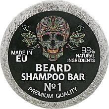 Духи, Парфюмерия, косметика Твердый шампунь для бороды - Saules Fabrika Beard Shampoo Bar № 1