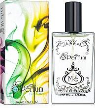 Духи, Парфюмерия, косметика MSPerfum Aqua di Gio - Парфюмированная вода