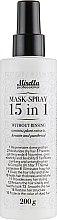 Духи, Парфюмерия, косметика Спрей-маска мгновенного действия 15 в 1 - Mirella Style Volumizing Spray
