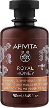 """Духи, Парфюмерия, косметика Гель для душа с эфирными маслами """"Королевский мёд"""" - Apivita Shower Gel Royal Honey"""