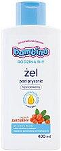 Духи, Парфюмерия, косметика Гель для душа с ароматом рябины - Bambino Family Shower Gel
