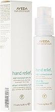 Парфумерія, косметика Нічна відновлювальна сироватка для рук - Aveda Hand Relief Night Renewal Serum