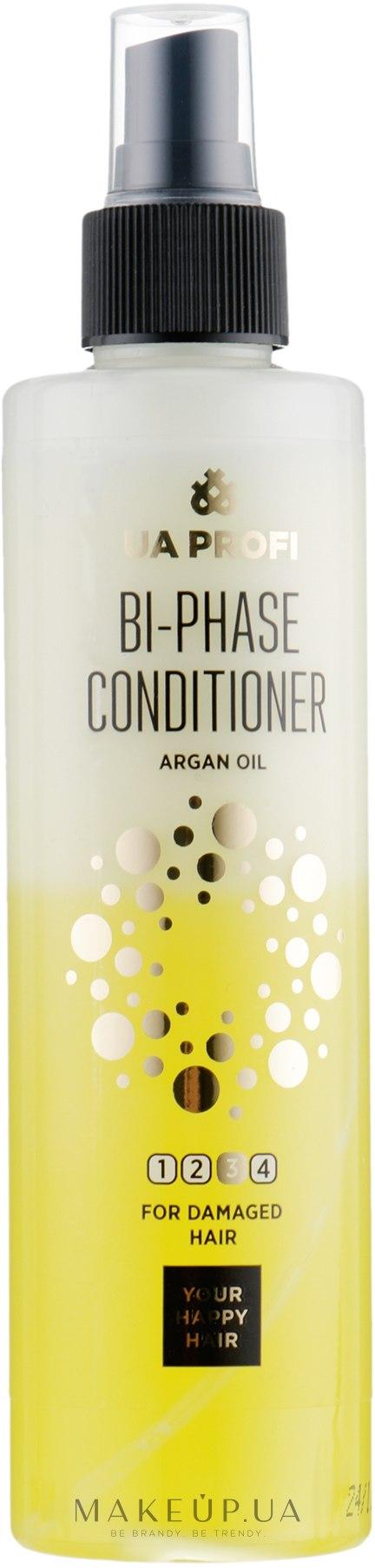 Двухфазный кондиционер для волос - UA Profi Bi-Phase Conditioner Argan Oil And Keratin — фото 250ml