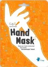 Духи, Парфюмерия, косметика Увлажняющая маска для рук - Cettua Smoothing Hand Mask