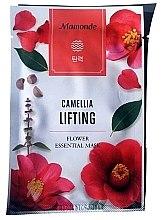 Духи, Парфюмерия, косметика Тканевая маска для лица - Mamonde Flower Essential Mask Camellia Lifting