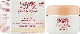 Духи, Парфюмерия, косметика Интенсивный питательный крем для нормальной кожи - Cera di Cupra Bianca