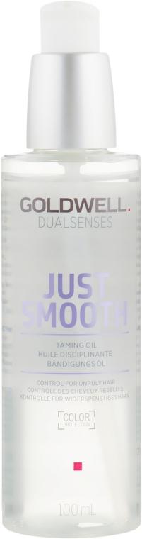 Масло разглаживающее для непослушных волос - Goldwell Dualsenses Just Smooth Taming Oil
