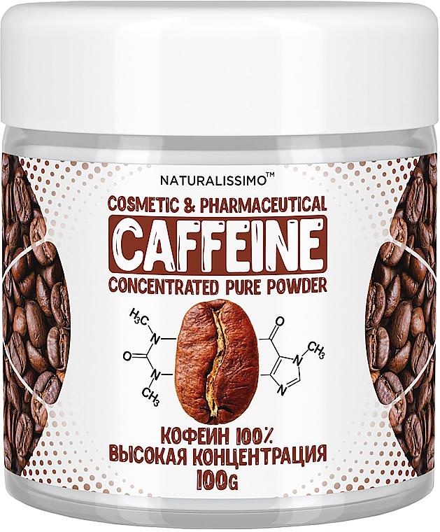 Кофеин концентрированный 96% - Naturalissimo