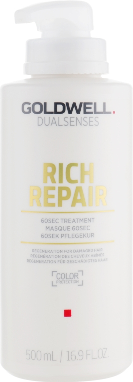 Маска для восстановления волос - Goldwell Rich Repair Treatment