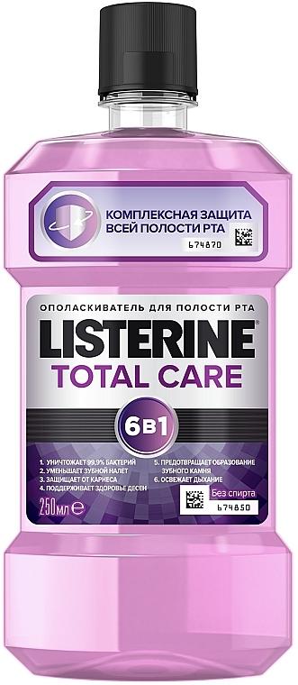 """Ополаскиватель для полости рта """"6 в 1 для комплексной защиты"""" - Listerine Total Care"""