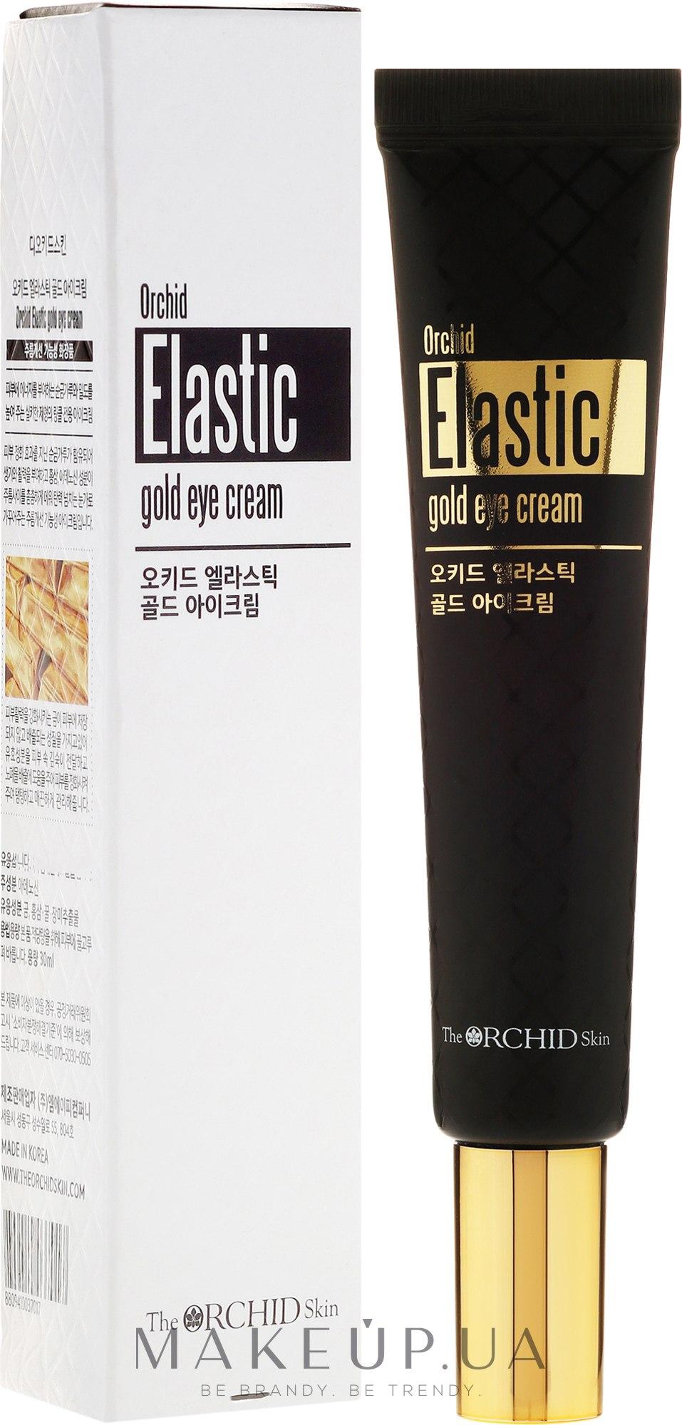 Крем для кожи вокруг глаз с чистым золотом - The Orchid Skin Elastic Gold Eye-Cream — фото 30ml