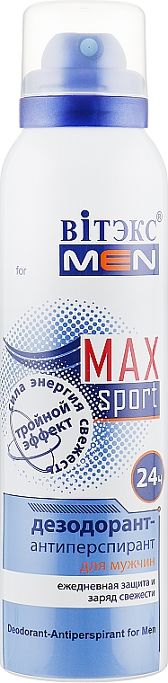 """Дезодорант-антиперспирант """"Сила. Энергия и Свежесть"""" - Витэкс Vitex For Men"""
