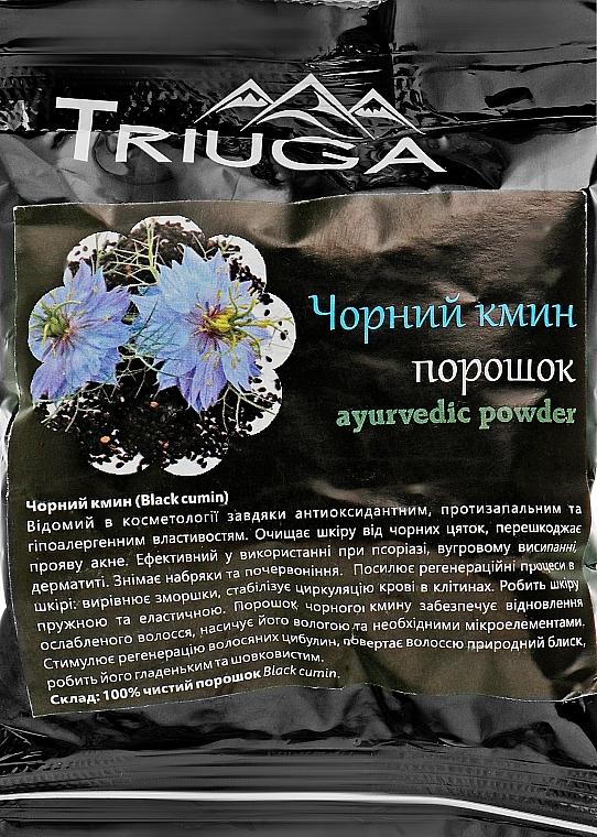"""Порошок аюрведический универсальный """"Черный тмин"""" - Triuga"""