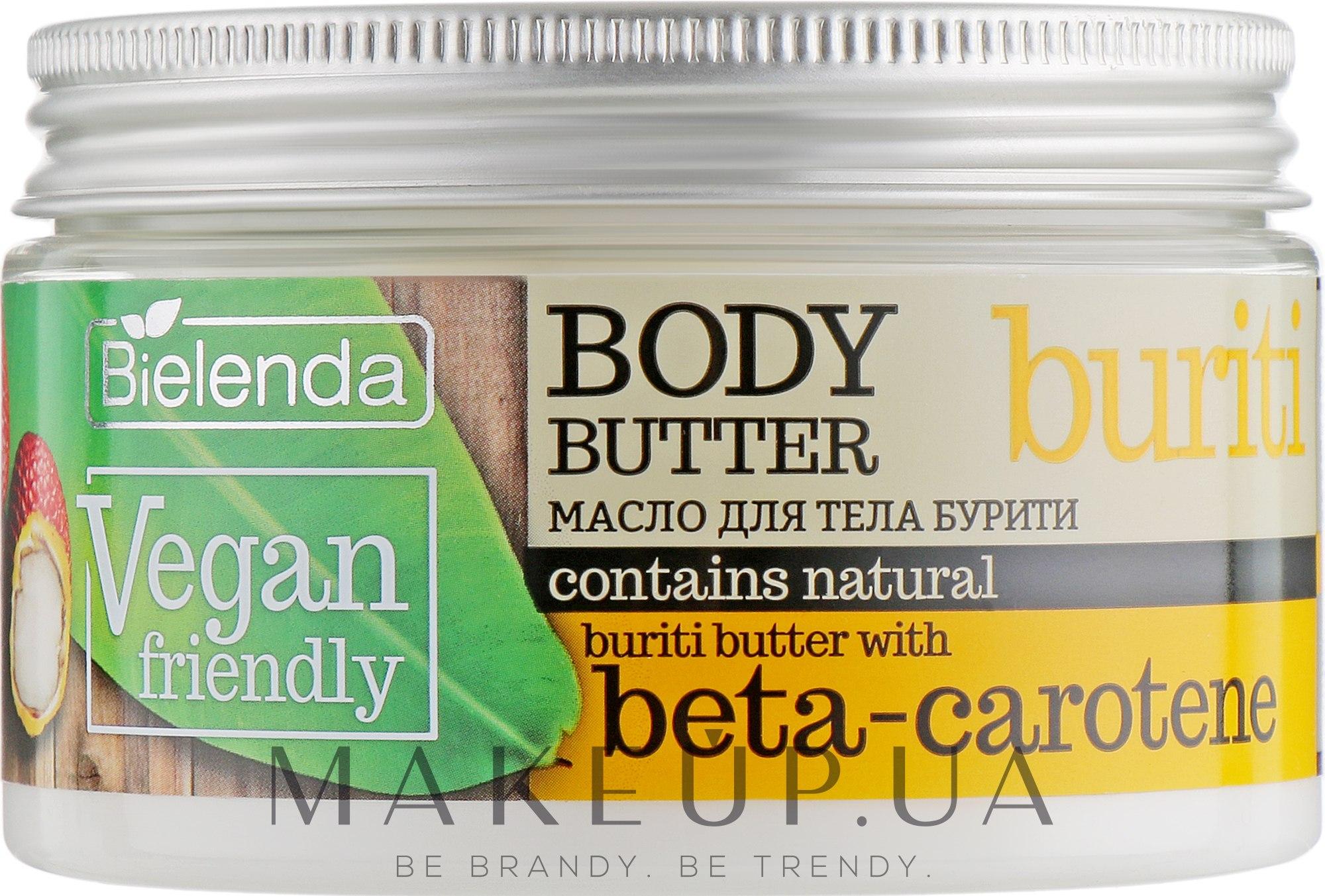 "Масло для тела ""Бурити"" - Bielenda Vegan Friendly Body Butter Buriti — фото 250ml"