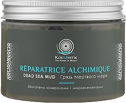 """Духи, Парфюмерия, косметика Натуральна грязь мертвого моря """"Reparatrice Alchimique"""" - Kosmystik Dead Sea Mud"""