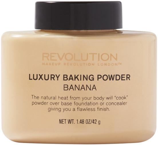 Рассыпчатая минеральная банановая пудра - Makeup Revolution Luxury Baking Powder Banana