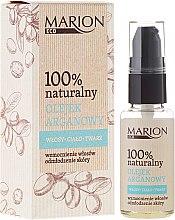 Духи, Парфюмерия, косметика Аргановое масло для волос, тела и лица - Marion Eco Oil